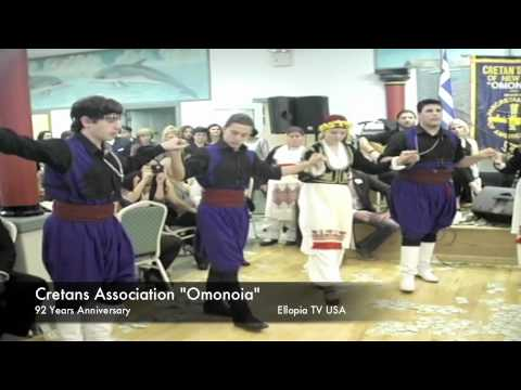ELLOPIA TV USA Cretans Omonoia