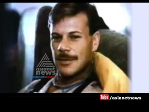 Patient Zero, Gaetan Dugas, Exonerated By HIV Research - YouTube