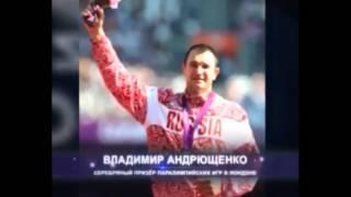 видео газета советский спорт свежий