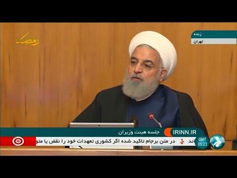 Iran Steigt Teilweise Aus Atom-Deal Aus
