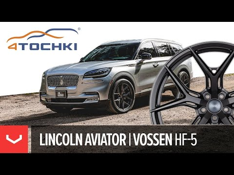 Lincoln Aviator на дисках Vossen Hybrid Forged HF-5