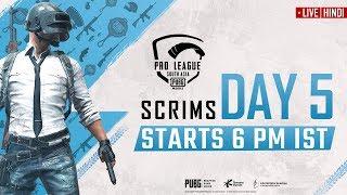 [Hindi] PMPL South Asia Scrims Day 5 | PUBG MOBILE Pro League