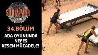 Ada oyununda nefes kesen mücadele! Kazanan...  | 34. Bölüm | Survivor 2018