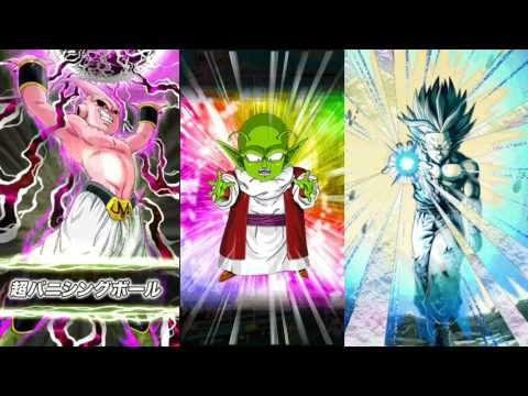 Dokkan Battle INT Kid Buu SA 10 Showcase!