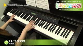 使用した楽譜はコチラ http://www.print-gakufu.com/score/detail/40938...