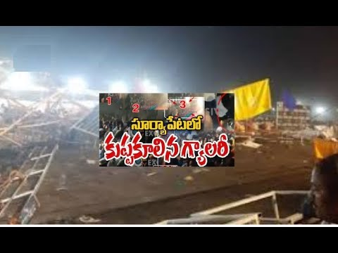 Suryapeta 2021 Kabaddi Tournament Gallery Collapses