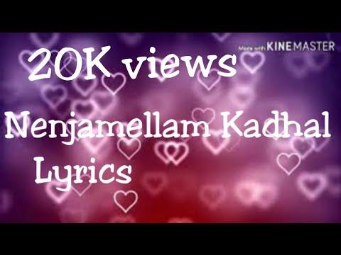 Nenjam Ellam Kadhal Song With Lyrics  நெஞ்சமெல்லாம் காதல் Aayutha Eluthu Movie