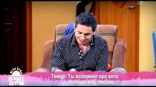 Южное Бутово - 4