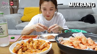 Real Mukbang:) Grilled King Prawns In Autumn (ft. Buttery Prawn's Heads & SOJU)