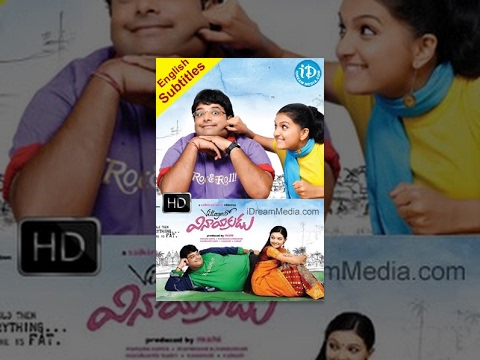 Villagelo Vinayakudu Telugu Full Movie |...