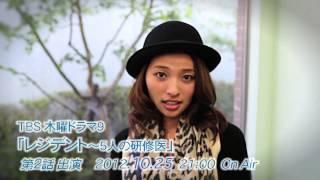 TBS系 木曜ドラマ9 「レジデント 5人の研修医」 よる9:00〜9:5...