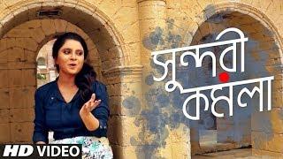 Valo Koira Bajao Go Dotara (Sundori Komola Nache) ft. Nilufa Yasmin | Bangla Song | Folk Studio 2018