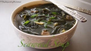 KOREAN FOOD Seaweed Soup Recipe Miyeokguk 미역국