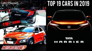 Top 19 Car Launches in 2019 | Hindi | MotorOctane