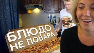 Реакция МАМЫ на 55x55 and Midix – БЛЮДО НЕ ПОВАРА (feat. Oblomoff)