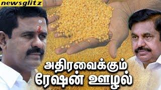 Pugalenthi expose Mega Dal scam | TTV Dinakaran