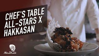 Dine at Abu Dhabi's Finest Restaurants | Hakkasan