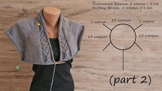 Кардиган – реглан от воротника (часть 2)  Cardigan - Raglan from the collar (part 2)