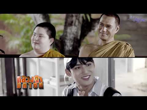 [ENG SUB] 170902 'Mamuang from Korea' EP1 - Mingyu (SEVENTEEN)