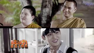 Video [ENG SUB] 170902 'Mamuang from Korea' EP1 - Mingyu (SEVENTEEN) download MP3, 3GP, MP4, WEBM, AVI, FLV April 2018