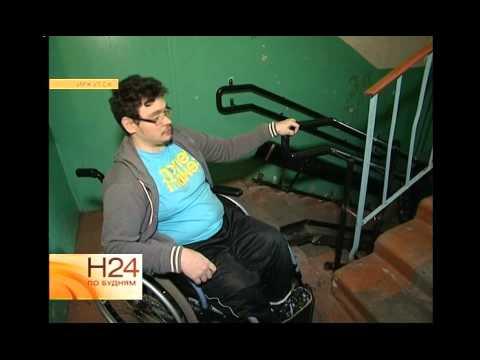 Эксперимент: насколько приспособлен для инвалидов Иркутск