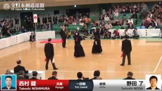 Takeshi NISHIMURA Me- Satoshi NODA - 64th All Japan KENDO Championship - First round 16