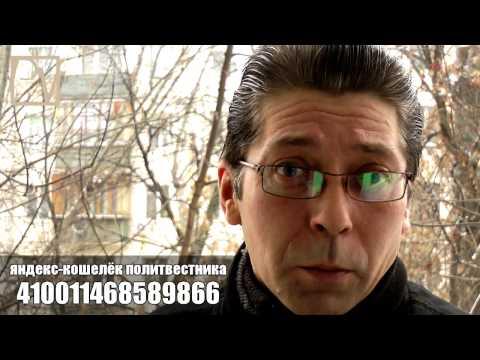 ОБРАЩЕНИЕ POLITVESTNIK.TV К ЗРИТЕЛЯМ