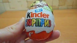 kinder Surprise Eggs Можно ли определить киндер с игрушкой из серии  по коду. Распаковка киндеров