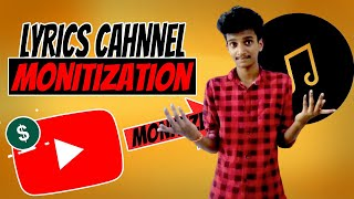 Does Youtube Monetize Lyric Videos In Telugu: Make Money From Lyric Videos On Youtube In Telugu