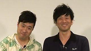 お笑いコンビ「アップダウン」の竹森巧さんと阿部浩貴さんが、農業ミュ...