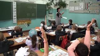 Фрагмент урока обучения грамоте этап целеполагания и планирования учебной деятельности Незлобина Я А