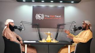 Ustadh Abdulrahman's Life Story (Part 2) The Hot Seat Podcast [Ep 8]
