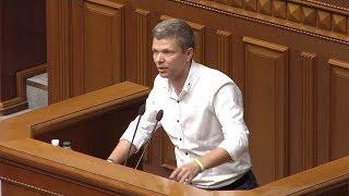 Противники нового Виборчого кодексу прагнуть залишити Україну в багнюці корупційного минулого