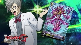 [Sub][Episode 20] Cardfight!! Vanguard G GIRS Crisis Official Animation