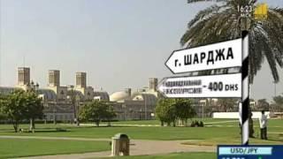 Иордания (Часть1) www.povsemumiru.ru