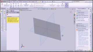 SolidWorks Урок 2. Создание эскиза.