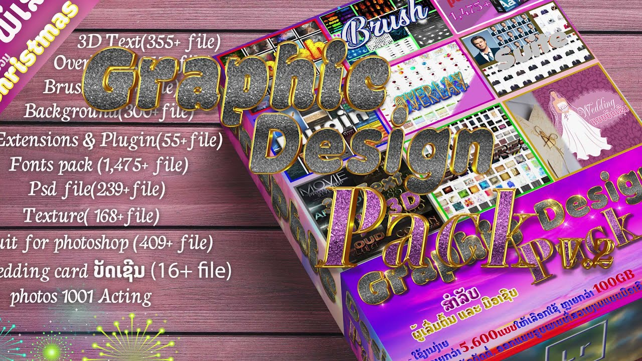 Graphics Design Pro Pack V2 ep1