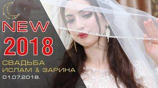 Самая красивая свадьба в Чечне 2018