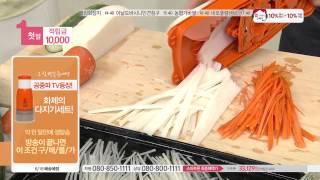 [홈앤쇼핑] 곰돌이채칼