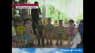"""1 сентября 2010 г. Первый канал рассказал о проекте студентов МГПУ """"Робоняня"""""""