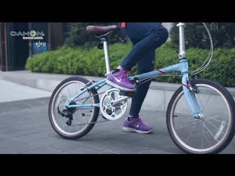 DAHON Folding Bikes In Korea Part I