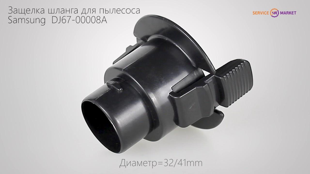Zelmer 2111000 07 ZVCA94QG купить электрическую турбощётку для .