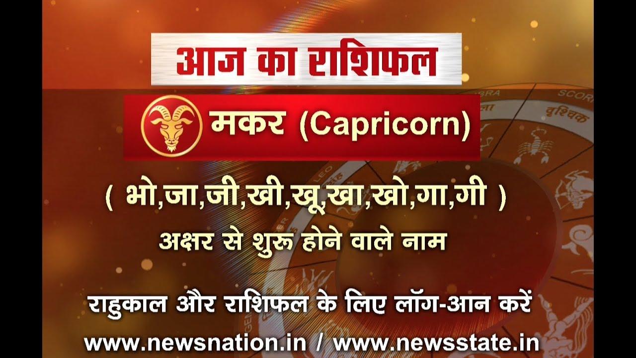 capricorn moon sign horoscope daily