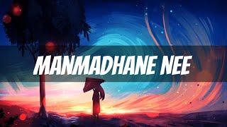 Manmadhane Nee Song Lyrics | Yuvan Shankar Raja (Lyrical Video)