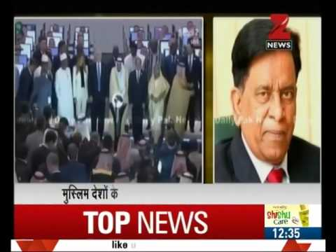 Pakistan exasperated in International front, Nawaz Sharif do not get chance to speak in Saudi Arabia