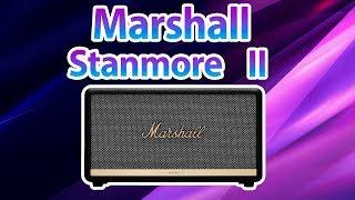 обзор колонки Marshall Stanmore Bluetooth Black (Часть 1) Распаковка  премиум колонки