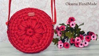 Круглая сумка из трикотажной пряжи. Round crochet bag