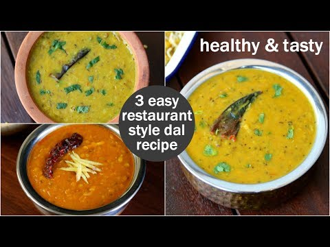 3 easy ways of dal recipes | 3 आसान दाल बनाने की विधि| quick restaurant style daal recipes
