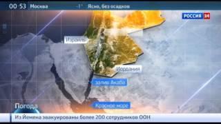 Эксперты: Мёртвое море исчезнет в 2050 году