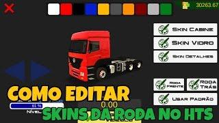 COMO EDITAR E COLOCAR SKINS DE RODA NO HEAVY TRUCK SIMULATOR ( com apenas 1 aplicativo )